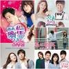 12月から始まる韓国ドラマ(スカパー)#1週目 放送予定/あらすじ 後半