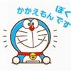 三重&愛知サークル旅行!!!