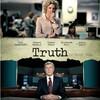 「ニュースの真相」