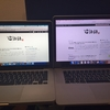 【比較】Macbookを13インチ(日本語キー 8GB)→15インチ(USキー 16GB Retina)へ買い換えた感想・レビューを書く!