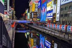 クセの強い街「大阪」に生まれて