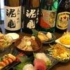 【オススメ5店】吉祥寺・荻窪・三鷹(東京)にあるおでんが人気のお店