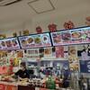 【現地中華】池袋中華フードコートで葱油麺と烤麸いただく【友誼商店・友誼食府】