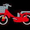 陽のあたる坂道を自転車でかけのぼり図書館へ~旦那さんはコミュ力不足~