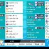 【S9】来期出禁スタン 最終レート2020