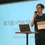 「HTML5とか勉強会」でエンジニア採用PRをしたよ #メルカリな日々