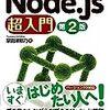 Google App Engine standardのNode8 & Python3.7対応で移転祭りはっじまっるよ~!