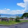 立石公園から眼下に広がる諏訪湖の素敵な眺め!静かな蓼の海公園でアスレチック