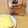 パン切り包丁のデビューと、ペリカンの食パンと、雑誌「CREA」のパン特集