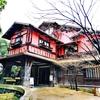 名古屋を散策する(3):覚王山の揚輝荘・聴松閣と、洋菓子店のスイートポテト|愛知県旅行