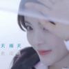 フォロワー1213万人の人気アイドルが陽菜さんのコスプレ! 中国で11月1日に公開した『天気の子』の宣伝展開を追う