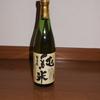 今週のお酒【福寿杯・純米】