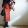 よりみち6 Spick & Spanのハイウエストスカートは足長、細見え効果あり!