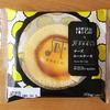 Uchi Café×PABLO チーズロールケーキ