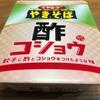 ペヤング「酢コショウ」を食べよう