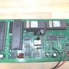 Panasonic オーディオアナライザ VP-7723A の修理 ーその7-