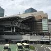 大阪へ その1