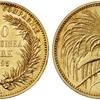 ドイツ領ニューギニア1895年20マルク金貨 極楽鳥プルーフ