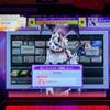 CHUNITHM Crystal PLUS ep.Ⅳ マップの入手記録💎