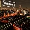 4K Drone Japan【あなたの元へ】空撮 ドローン 東京夜景