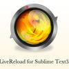 Sublime Text3の「LiveReload」パッケージを使用する