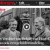 3月20日クラウスの死・幸福なオランダ人 国際幸福デー