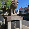 岩手盛岡中津川・櫻山神社