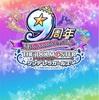 【デレマス】アイドルマスターシンデレラガールズ 9周年おめでとうございます!&9th Anniversary Memorial Partyの感想!〜進み続ける輝きの中で〜