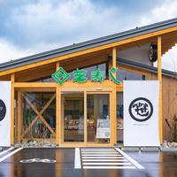 【金沢】「芝寿し 保古店」がリニューアル!芝寿しの定番から店舗限定商品までお弁当がずらり!【NEW OPEN】