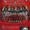 VOIVOD セットリスト「THE WAKE JAPAN TOUR 2019: 35th ANNIVERSARY」