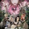 <Thunderbolt Fantasy 東離劍遊紀3>第1話「無界閣」感想