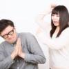 同棲生活でイライラすることランキングTOP5【女子目線】