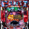 オッケー.「P ぱちんこ GANTZ:2」の筐体&PV&ウェブサイト&情報