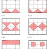 折り紙の切断問題(4)の解