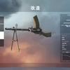 【BF1】従軍星章への道〜Madsen MG(軽量)援護兵編〜【武器解説】