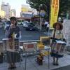 長崎に原爆が落とされた日