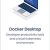 Dockerのコンテナからホスト側アプリへの通信を行う
