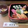 栄寿司でにぎりずしランチ - 2020年10月30日
