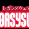 Legasysware News 2019