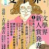 三木三奈「アキちゃん」徐々に明かされるアキちゃんの人物像