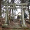 【阿蘇の風景】群塚神社
