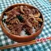 【節約】冷凍した牛バラ肉で!素早くお昼ごはん☆