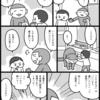 4歳児に日本語の間違いを指摘される母