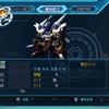 【スパロボOGMD】フリッケライ・ガイストの機体能力/武器性能/入手方法まとめ【ムーン・デュエラーズ攻略】