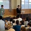南九州市知覧、明光保育園に伺いました!