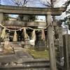 「山神社」(名古屋市中区)