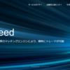 SBI仮想通貨交換に参入【VCTRADE】!!これで一番になれるのか?