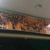 キネカ大森「バーフバリ伝説誕生【完全版】」絶叫爆裂マサラ、しんゆり映画祭「バーフバリ王の凱旋【完全版】」絶叫はしご上映/『キネカ大森の陣』