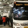テグ:釜山ーテグ間のリムジンバス