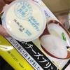 雪印メグミルク:彩食感:なめらかチーズプリン